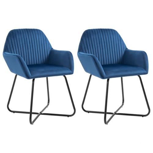 Dining armchairs 2 pcs 9802 - velvet